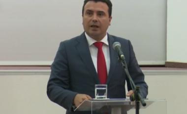 Zaev për shtyrjen e popullsisë: U konsultova me Pendarovskin dhe partnerët e koalicionit, regjistrimi shtyhet për më 5 shtator(VIDEO)