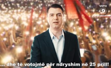 """""""Imagjino sikur Messi nënshkruan kontratë me Tiranën"""", Basha vjen me premtime të tjera për zgjedhjet e 25 prillit (VIDEO)"""