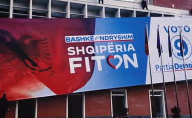 PD publikon spotin e fushatës zgjedhore: Së bashku do të fitojmë! (VIDEO)