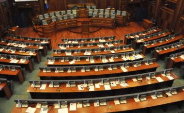 DASH për Kosovën: Shumë zyrtarë të korruptuar vazhdojnë të jenë në pozita