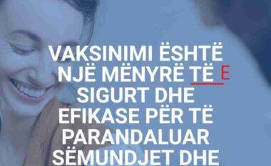 Gabime skandaloze me gjuhën shqipe në faqen e Ministrisë së Shëndetësisë