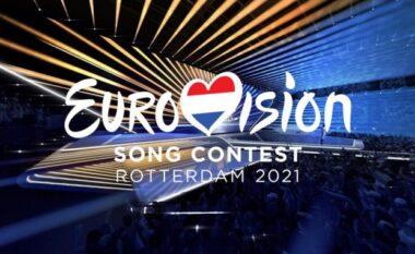 Eurovision me spektatorë, Holanda lejon pjesëmarrjen e 3500 personave