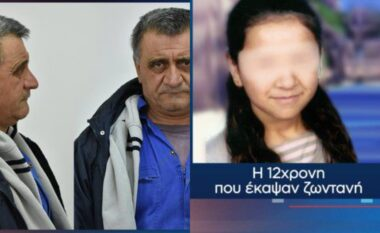 Rihapet pas një dekade çështja e shqiptarit që përdhunoi dhe dogji të gjallë 12 vjeçaren në Greqi