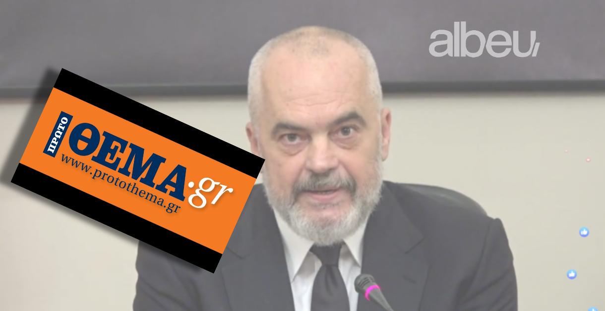 Karantinë për emigrantët, mediat greke: Rama po ndalon shqiptarët të votojnë