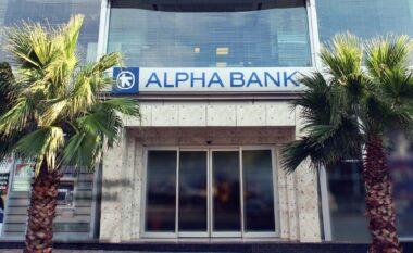 Mediat greke: Alpha Bank nxjerr në shitje degën e saj në Shqipëri