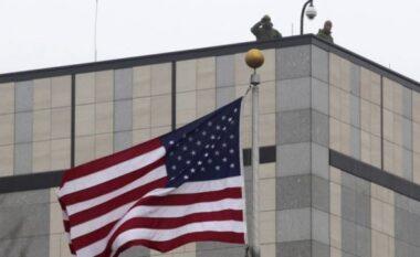 Ambasada Amerikane në Kosovë uron besimtarët myslimanë për Fitër Bajramin