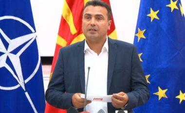 Zaev: Pres ende që Bullgaria të heqë dorë nga vetoja ndaj Maqedonisë