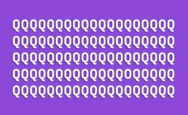 Test: A mund ta gjeni shkronjën O për 7 sekonda? (FOTO LAJM)