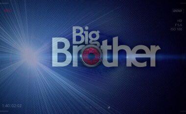 """Dalin pamjet, si duket shtëpia e """"Big Brother VIP"""" (FOTO LAJM)"""
