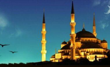 Si festohet Fitër Bajrami në të gjithë botën?