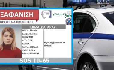 E zhdukur prej dy javësh, gjendet shëndoshë e mirë 38-vjeçarja shqiptare në Greqi (FOTO LAJM)