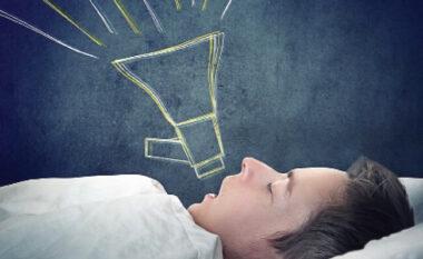 Si janë fjalët që thonë njerëzit më shpesh kur janë në gjumë? Negative!