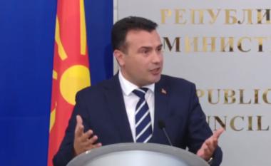 Zaev: Qytetarët po kërkojnë mobilizimin tonë