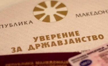 Me ligjin e ri, shtetësia në Maqedoni do të fitohet me 16 kushte