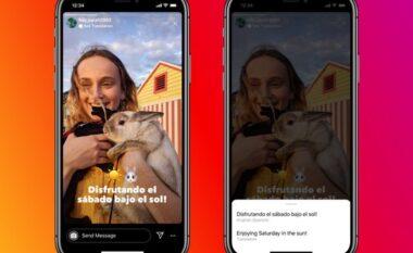 E keni vënë re opsionin e ri në Instagram Stories?
