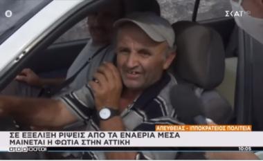 Gazetarja greke e pyeti si është gjendja e zjarreve, Shqiptari: Unë e fika, vetëm shqiptari kalon në mes të flakëve (VIDEO)