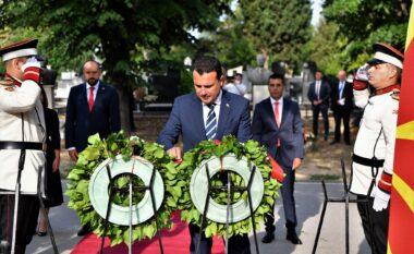 """""""Rroftë Republika e Maqedonisë"""", Zaev uron 30 vjetorin pavarësisë (FOTO LAJM)"""