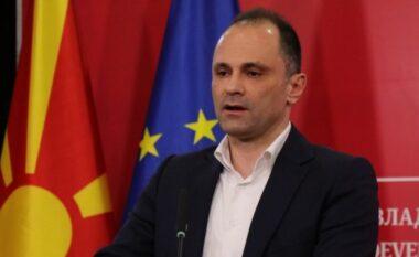 """Maqedonia e Veriut më dorë """"të hekurt"""", s'ka kafe pa dy doza vaksine"""
