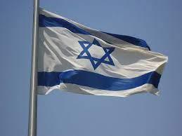 Izraeli i shpall terroriste gjashtë OJQ palestineze