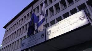 Drejtoria e Krimeve Ekonomike aksion madhor në Prishtinë