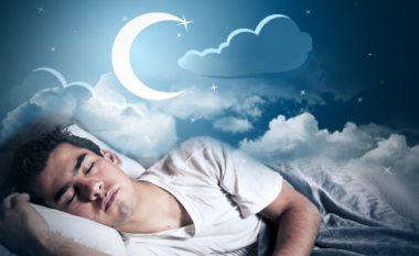 A shohin njerëzit e verbër në ëndrrat e tyre?