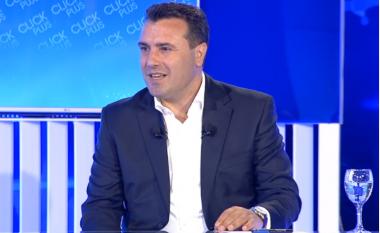 Bashkëpunimin ASH-AAA-VMRO, Zaev e quan martesë të dënuar me divorc (VIDEO)