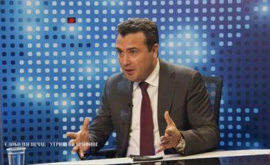 Zaev: Po kaloj në periudhë të vështirë
